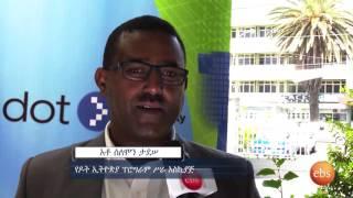 What's New: DOT Ethiopia