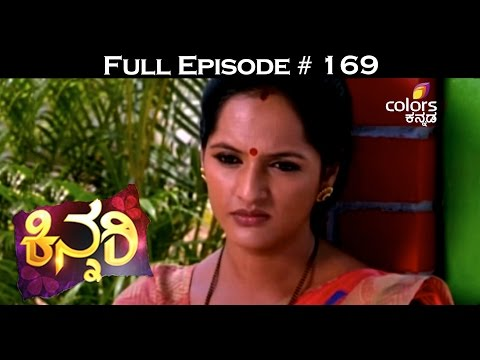Kinnari--16th-May-2016--ಕಿನ್ನರಿ--Full-Episode