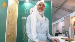 KazanSummit 2017 - Russia Halal Expo