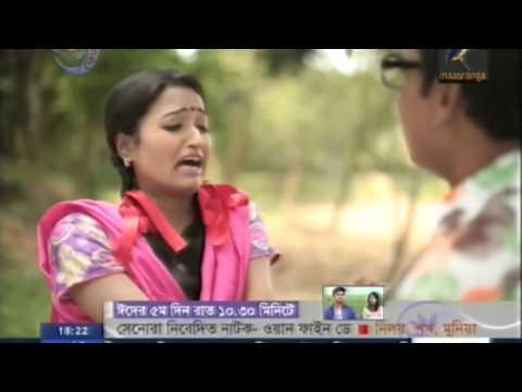 Download Khayesh Bangla Eid Natok Part   1 2015 Ft  Mosharraf Karim 720p HD BDMusic23 com HD Mp4 3GP Video and MP3