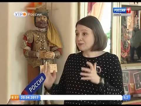 Красноярский театр кукол привёз в Томск романтическую сказку