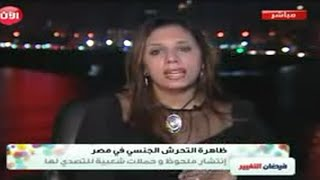 مداخلة د راندا رزق حول ظاهرة التحرش الجنسي بالفتيات بمصر - قناة الآن