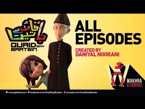 Quaid Say Baatein | Season 1 | All Episodes | Urdu Kids Cartoons