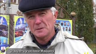 Згадують учасники Майдану. В. Мехеда.