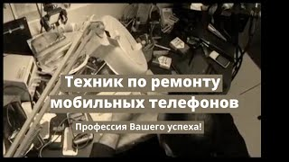Михаил Трескунов