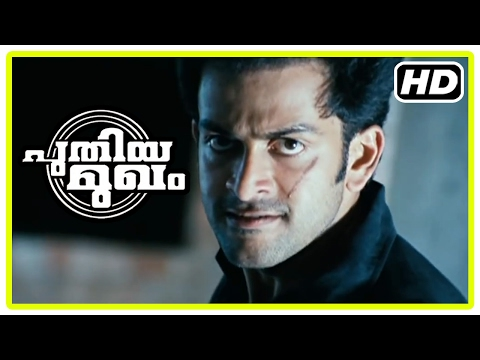 Video Puthiya Mugham Malayalam Movie | Prithiviraj,Bala Climax Fight | 1080p HD download in MP3, 3GP, MP4, WEBM, AVI, FLV January 2017