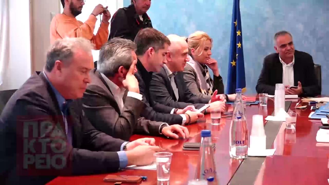 Συνάντηση του υπουργού Εσωτερικών Π. Σκουρλέτη με Περιφερειάρχες