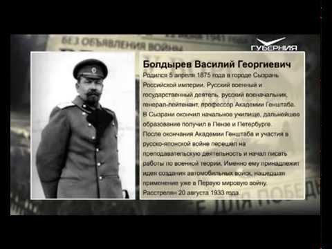 Куйбышев. Опорный край страны. Транспортное строительство