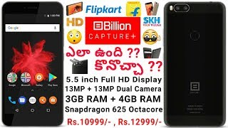 Video Flipkart BILLION CAPTURE PLUS Full Details in Telugu | Specs | ProsCons | My Opinions MP3, 3GP, MP4, WEBM, AVI, FLV November 2017