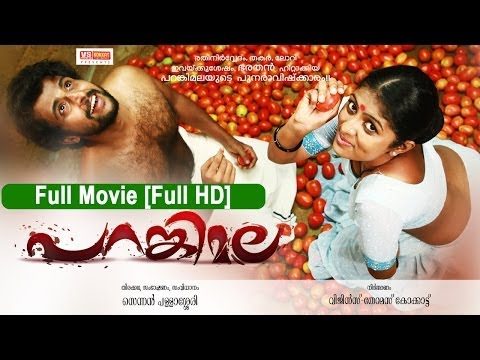 Parankimala Full Length Malayalam Movie |Full HD|