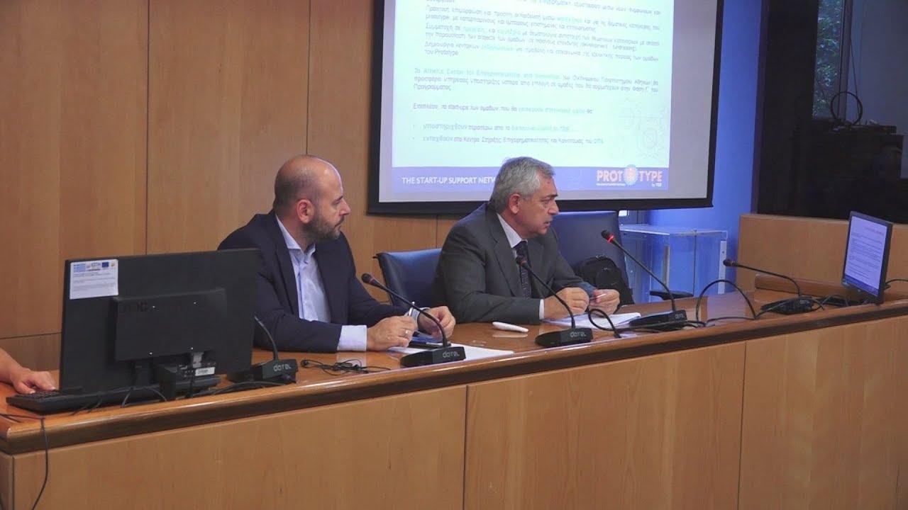 Παρουσίαση της πρωτοβουλίας Prototype by ΤΕΕ