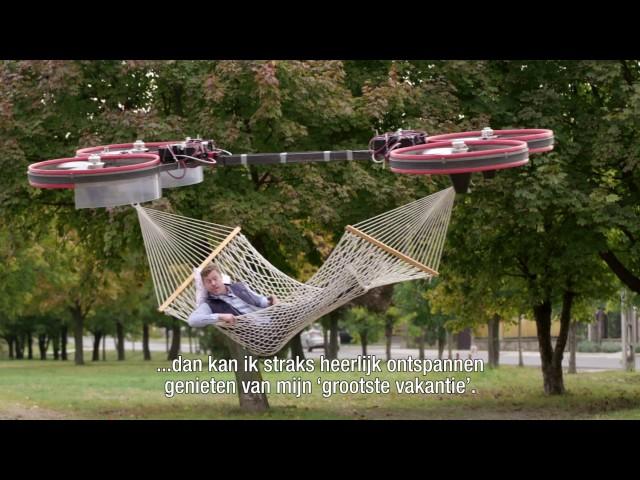 Летающий при помощи квадрокоптера гамак идругая безумная реклама