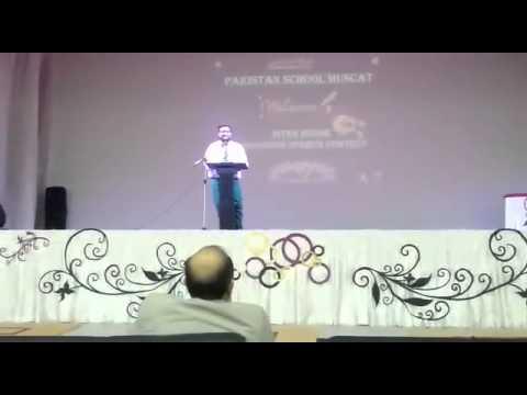 Urdu funny speech