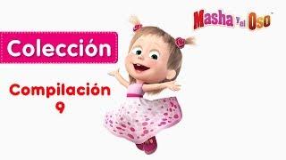 Video Masha y el Oso - ✨ Compilación 9 ✨ (20 minutos) Dibujos Animados en Español! MP3, 3GP, MP4, WEBM, AVI, FLV Juli 2018