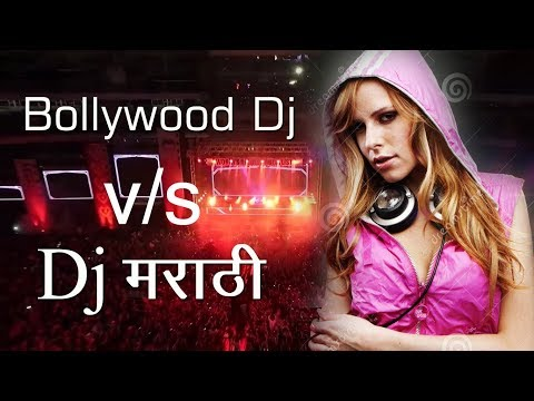Video Bollywood Vs Marathi Desi Non Stop Dj Kiran Rk download in MP3, 3GP, MP4, WEBM, AVI, FLV January 2017