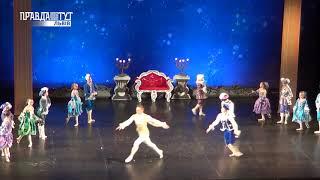 Старі добрі казки на сцені Львівської Опери