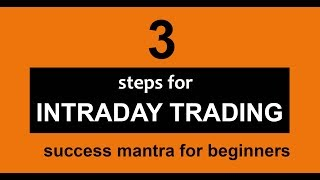 3 steps of intraday trading for beginners in hindi