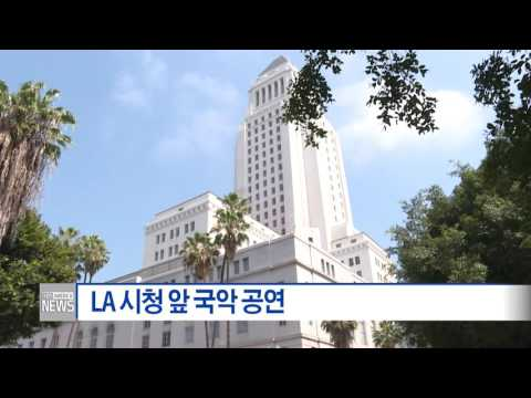 한인사회 소식  8.31.16 KBS America News