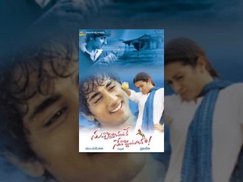 Nuvvostanante Nenoddantana full telugu movie