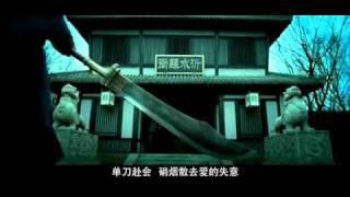 Nonton Donnie Yen The Lost Bladesman 2011 Music Video Film Subtitle Indonesia Streaming Movie Download
