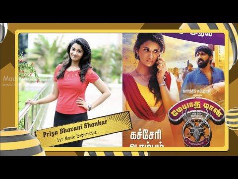 #Meyaadha Maan | 1st Movie Experience | Priya Bhavani Shankar
