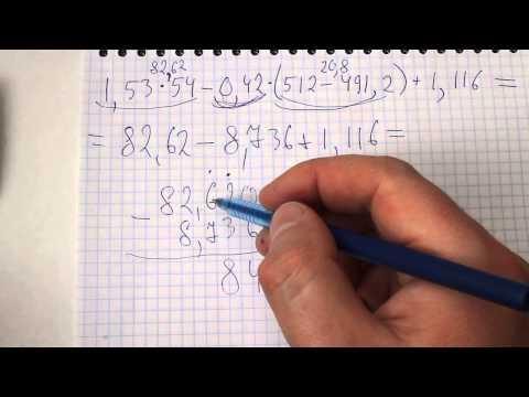 Ответы математика 6 класс номер 178