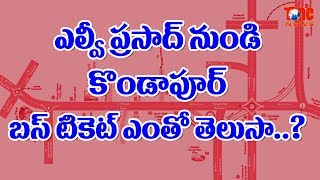 What isThe Ticket Price For Bus Journey From LV Prasad to Kondapur?  You Will Be Shocked ToKnow Much A Passenger Was Charged For His Local Journey in Hyderabad City. Must WatchChina Ready For War With India  -  https://youtu.be/Q_WNXEw0K3QKTR Annual Income As T Minister - https://youtu.be/v9b__gvyCK4Jawan Shoots Army Major For Silly Reason - https://youtu.be/pNFXgTpJ_K4Separate Flag For Karnataka State, But Why ? - https://youtu.be/hUFdodG4mh4Mystery Demises In The Family - https://youtu.be/xM2hsWpgMG0