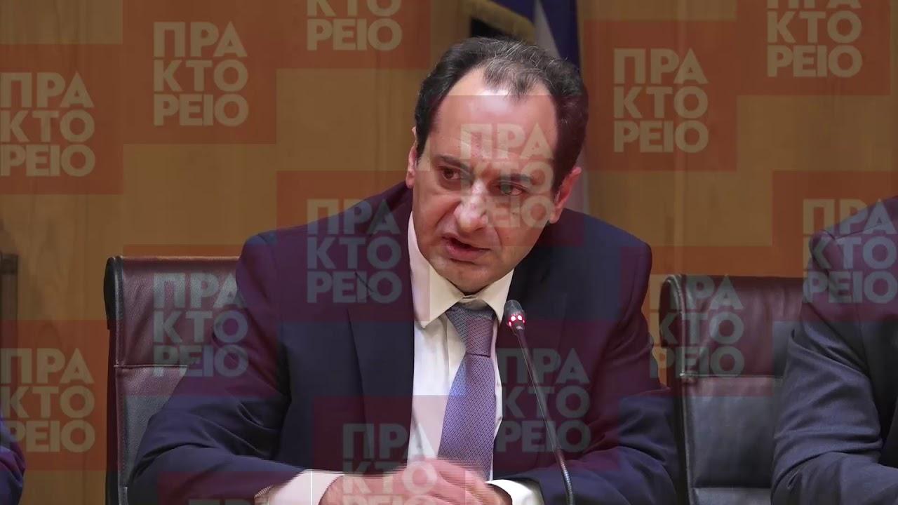 Συνάντηση Χρ. Σπίρτζη με διοίκηση ΕΛΠΕ στο υπουργείο Μεταφορών