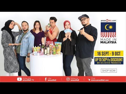 #amaxMALL   Malaysia Day: Made In Malaysia Sales 2018