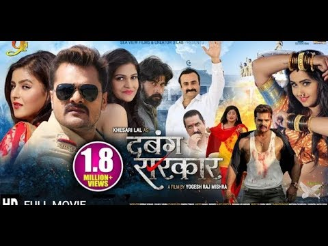 Balam Ji Love You Full Move// Bhojpuri Hit Move