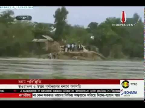 Flood situation worsens in north, northeastern dists (05-09-2015)