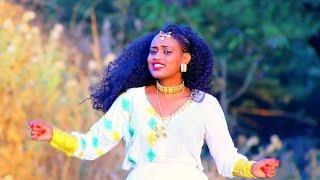Video Meaza Yohannes - Siye Bereka | ስየ በረካ - New Ethiopian Music 2017 (Official Video) MP3, 3GP, MP4, WEBM, AVI, FLV Juni 2018