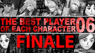 The Best Player Of Each Character In Smash 4 – Part 6 (FINALE) – ZeRo