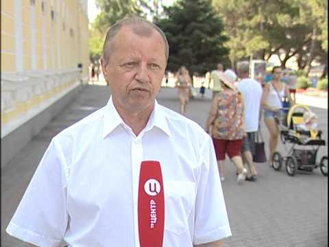 """Репортаж о Геленджике """"ТВЦ"""""""