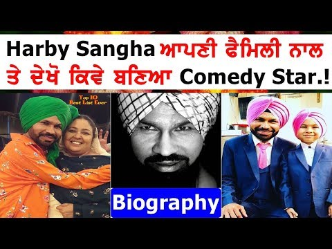 Harby Sangha Biography || Comedy || Family || Wife || Songs || Lifestyle || Real Life