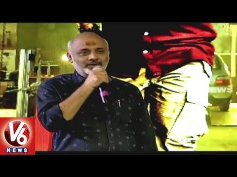 Ramajogayya Sastry Singing Pranamam Song | Janatha Garage Movie Success Meet | V6 News