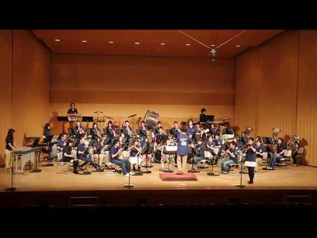 吹奏楽 - ルパン三世のテーマ