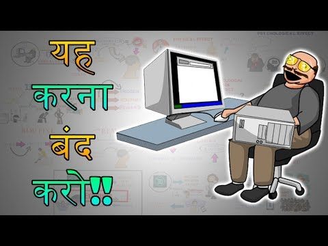 HOW TO STOP MASTURBATION ADDICTION - Power Of Habit Book Summary - Motivational Video in Hindi