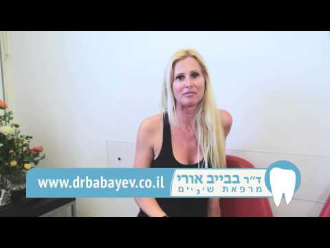 ראיון עם רחל באנגלית