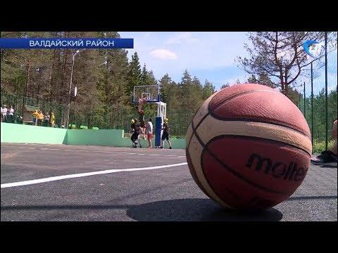 В валдайском лагере «Радуга» открылись новые спортивные площадки