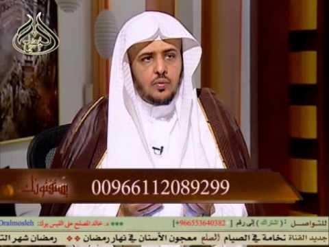 كان النبي عليه الصلاة والسلام يختم القرآن في رمضان.