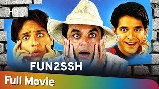 Download Video Fun2shh (HD) | Paresh Rawal | Gulshan Grover | Raima Sen | Bollywood Comedy Movie MP3 3GP MP4