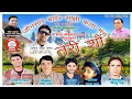 Vinita Dhiyandi | Teri So | Pa Rai | Music Sohan Rahi | PahariWorld Records