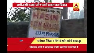 Video Jan Man: 'Hasin Farm House' the real reason of fight behind Shami and his wife? MP3, 3GP, MP4, WEBM, AVI, FLV Maret 2018
