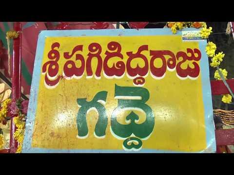 Sammakka Saralamma Medaram Jatara Concludes