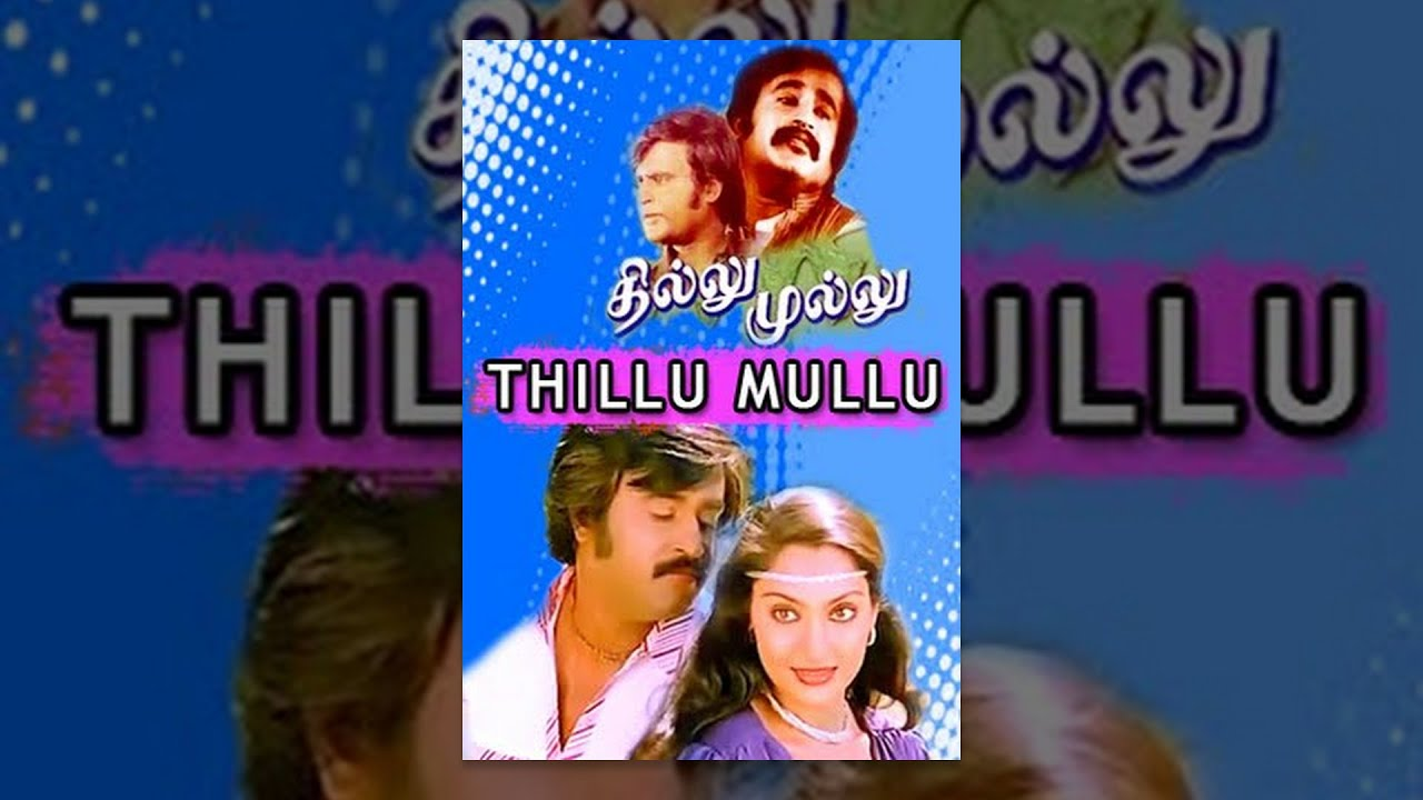 Rajinikanth's Thillu Mullu Tamil Full Movie