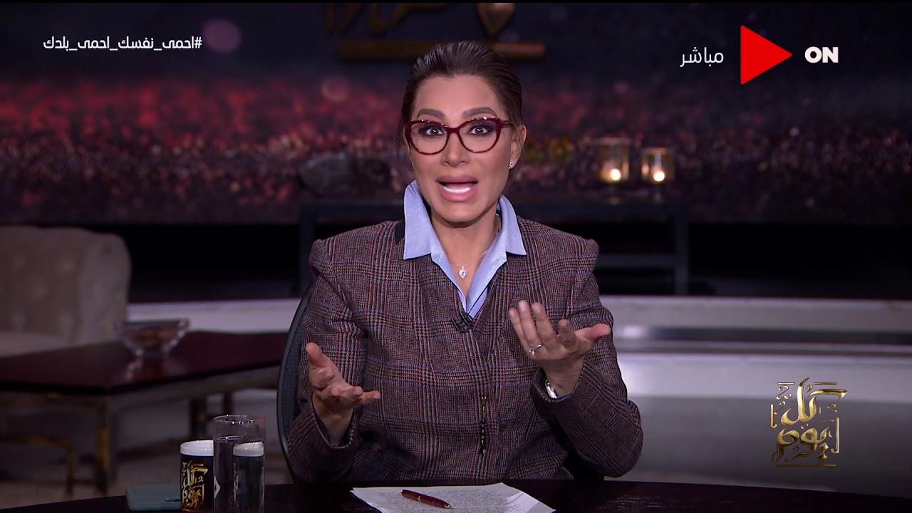 """""""كل يوم - فضيحة أخلاقية جديدة من فضائح الإخوان بطولة """"عبدالله الشريف"""