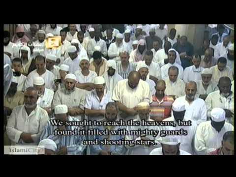 taraweeh - Qur'an recitation start from verse 67:1 - July 25, 2014 - For more prayer videos visit: http://www.islamicity.com/islamiTV/taraweeh.htm.