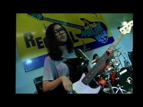 Spark Fly โรงเรียนสอนดนตรีเมโลดี้พลัส