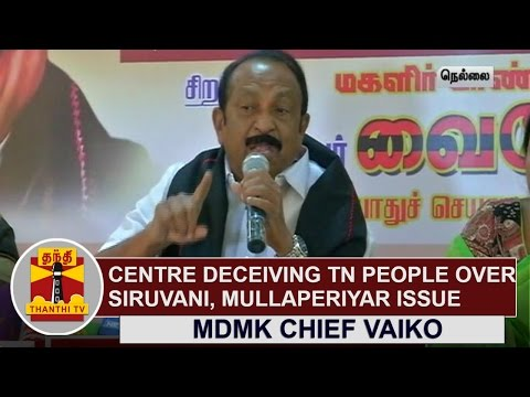 Centre-deceiving-Tamil-Nadu-People-over-Siruvani-and-Mullaperiyar-Issue--Vaiko-MDMK-Chief